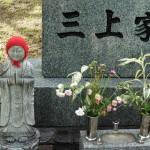 Benefits of befriending death