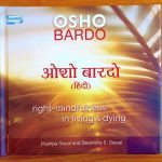 OSHO Bardo Hindi