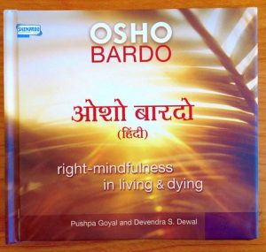 OSHO Bardo Hindi