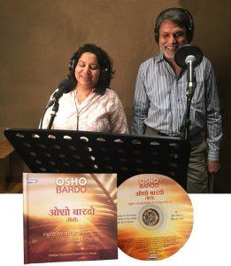 Osho Bardo Hindi with Sarita and Devendra
